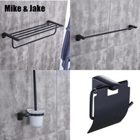 Bathroom shelf 4pecs kit black towel shelf brush holder paper holder single towel bar shelf bathroom kit
