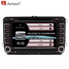 Junsun 7 дюймов 2 дин Радио DVD GPS плеер для сиденья/Altea/Толедо/Леон/Альгамбра С GPS Навигация/bluetooth/fm/canbus