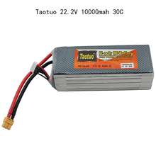 Rechargeable Lipo Battery 22.2V 10000mah 6S 30C Max 40c XT60 For Dji Phantom S900 S1000 RC Quadcopter Drone Helicopter Airplane