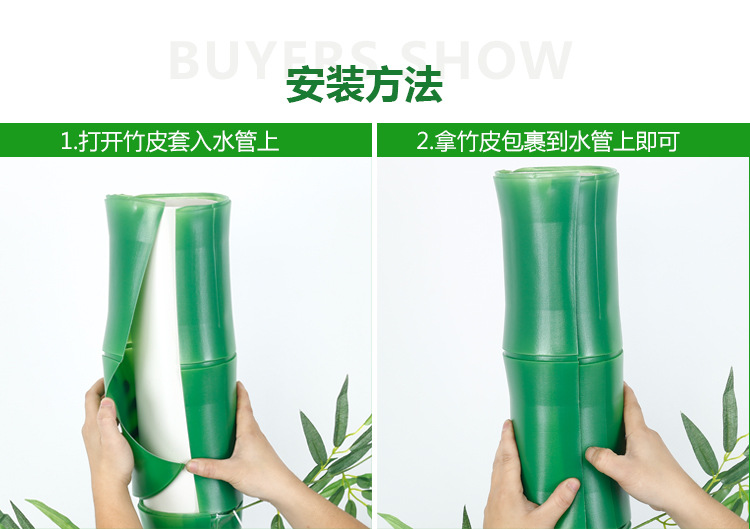 1PC Simulation Bamboo Tube Green Heating Pipe Occlusion Decor Home Environment Beautification Decoration Artificial Birch Bark