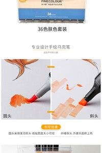 Image 3 - Finecolour EF102 alkol bazlı mürekkep Manga çift başlı fırça Marker 12/24/36 Set profesyonel sanat İşaretleyiciler kalem sanat malzemeleri