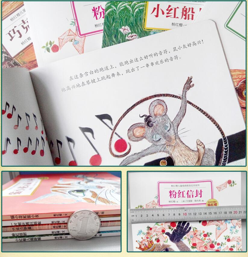 US $18 47 12% OFF|5 books Yang Hongying science fairy tale children EQ  education picture book kindergarten comic book laugh cat diary story-in  Books