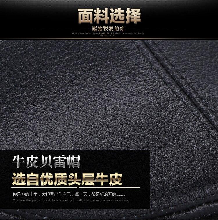 men leather captain hat natural cow (6)