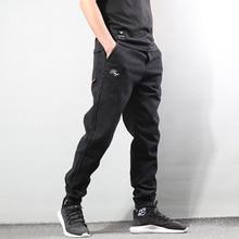 Japanese Style Fashion Men Jeans Autumn Winter Vintage Designer Classical Joggers Pants Streetwear Hip Hop