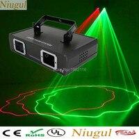 Niugul Rosso verde color laser 2 Lenti RG proiettore led DMX disco dj illuminazione bar discoteca laser beam vendita della fabbrica di Trasporto libero