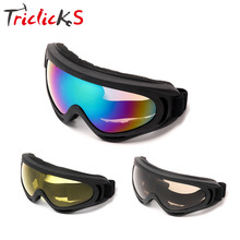 Triclicks Yellow Smoke Tinted Lens New Goggle Protective Gear Glasses Motorcycle Windproof Goggles Eyewear Biker Riding Glasses moto glasses motorcycle biker riding google bicycle glass eyewear clear lens