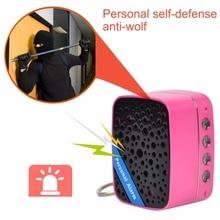 130dB Super Loud SOS Alarm Mini Portable Speaker Rechargeable Self Defense Anti-Attack Alarm For Women Kids Elderly