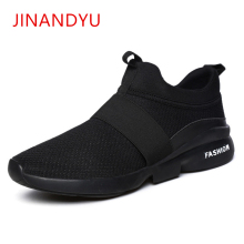 Breathable Mesh Slip-on Shoes Men Branded Sneakers Summer Sports for Male 2019 Fashion Comfort Mens trainers Size 39-46