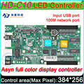 HD-C10 полноцветный Асинхронный СВЕТОДИОДНЫЙ дисплей платы управления, P3 P4 P5 P6 P8 P10 СВЕТОДИОДНЫЙ дисплей контроллера, 384x320 Пикселей, на борту Флэш 4 ГБ
