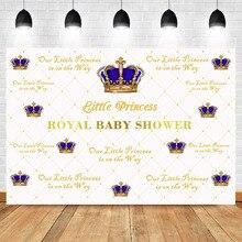 NeoBack Royal Baby Shower Background for Photo Celebration Princess Blue Gem Crown Repeat Booth Backdrop Studio