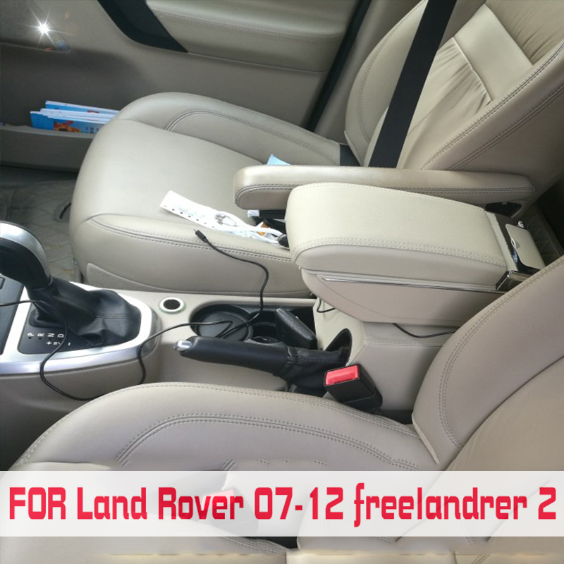 Leather Car Armrest For Land Rover 2007 2012Freelander2 Arm Rest Rotatable saga-in Armrests from Automobiles & Motorcycles    1