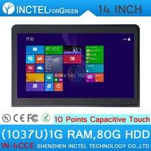 2015 Все-в-Одном Сенсорный Экран PC Компьютер C1037u с 10 точек касания емкостный сенсорный 1 Г RAM 80 Г HDD с HDMI 2 * RS232