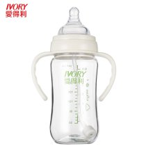 IVORY Baby Feeding Bottle 240ml Wide-neck With Handle Baby Bottles Automatic Straw Transparent Feeding Bottle For 6 Months Baby