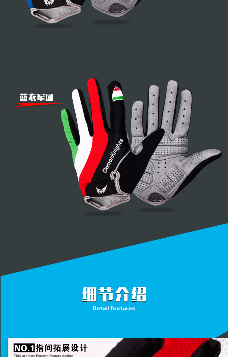 China cycling gloves Suppliers