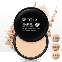 Face Makeup Oil Control Concealer Palette Maquiagem Dry Pressed Powder Bronzers Whitening Finishing Powder Set 3 Colors Lasting o two o 8 colors face pressed powder makeup pores cover hide blemish oil control lasting base concealer powder cosmetics 9114