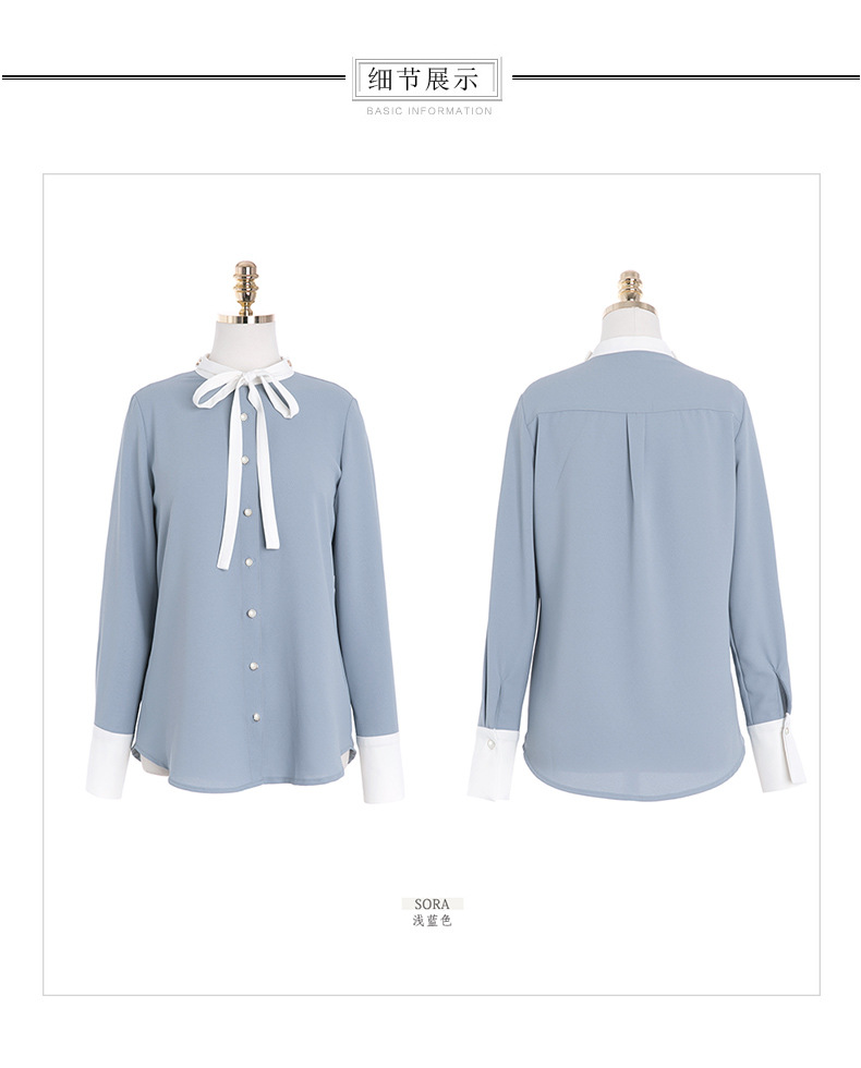 Patchwork Stand Collar Bow Tie Long Sleeve Chiffon Shirt Female Blouse Women Shirt Sky Blue S/M/L/XL/XXL