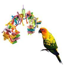 Colorful Parrot Toy Rope Block Bell Bird Parakeet Hanging Bridge Pet Cage Decor