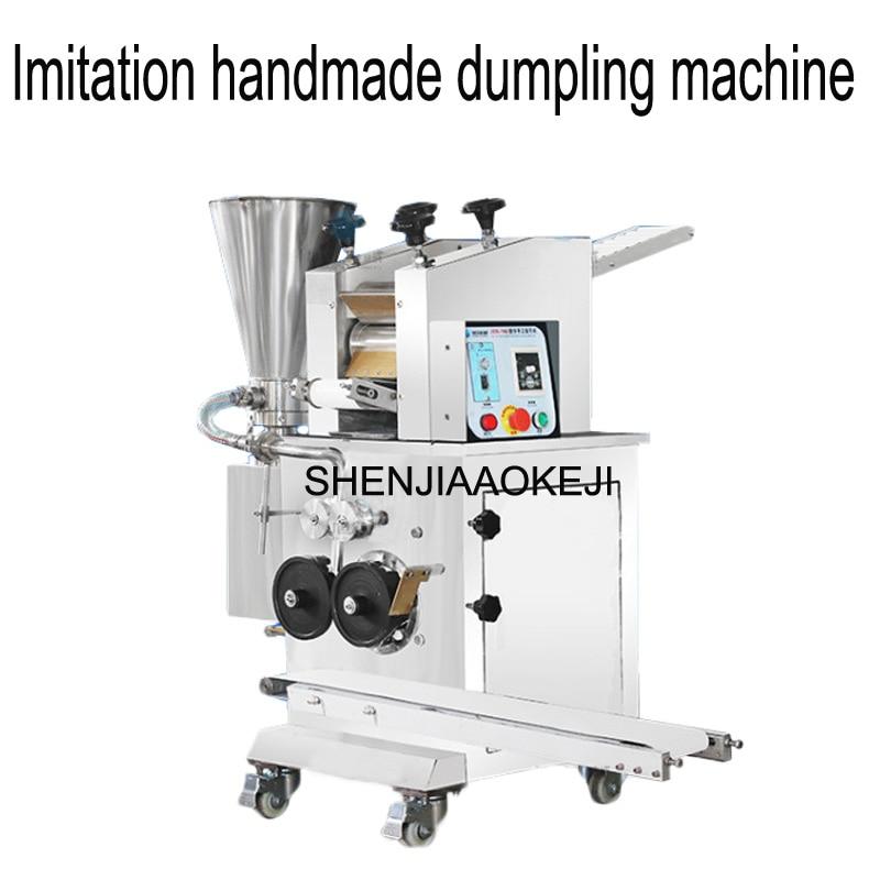 JGB 180 Dumpling machine 0 9000pcs/h Automatic large scale dumpling machine Imitation hand made dumpling machine 220V/380V 950W