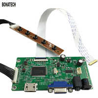 HDMI/VG/frequency HD universal eDP LCD screen driver board 10-17.3inch (pls leave your panel number)