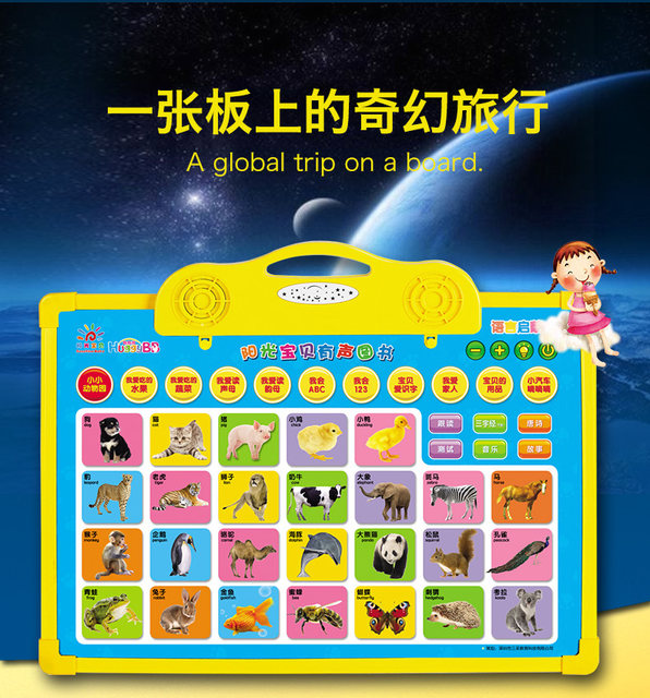 Online Shop Sunshine Baby Chinese English Bilingual Audio Voice