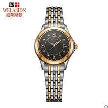 Hombres amantes de Cuarzo de Acero Inoxidable reloj impermeable relogio masculino hombre de Negocios Relojes de Pulsera de Los Hombres Reloj de pulsera de Lujo