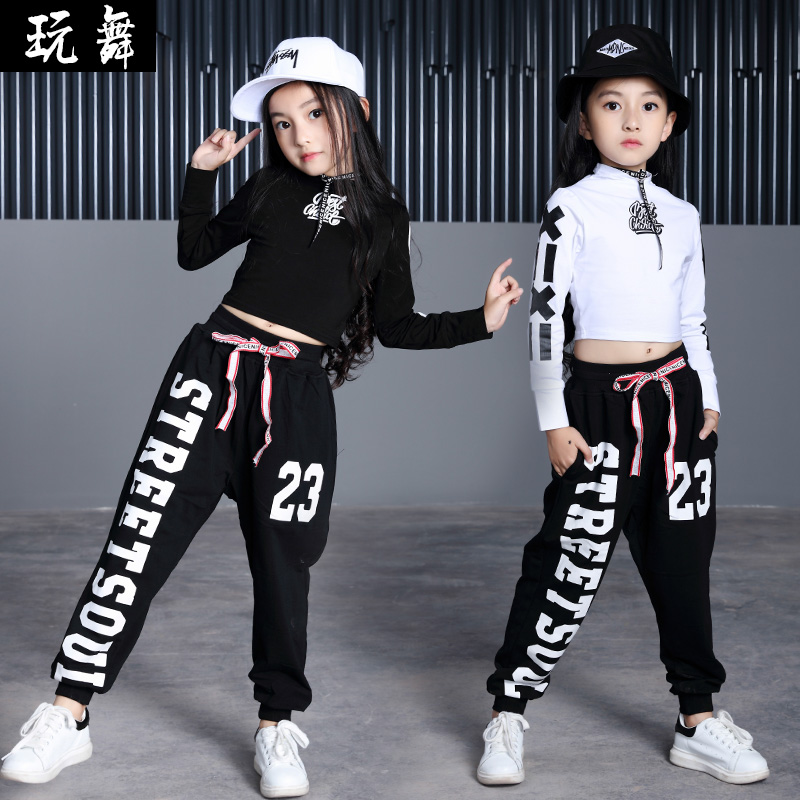 ca81d521c Children's jazz dance costume children's street dance tide Korean loose Lu  na children hip-hop clothes hip-hop suits