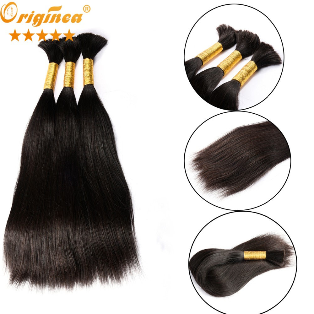 Human Braiding Hair Bulk No Weft Straight 3 Bundles Human Hair Extension For Braiding Bulk Brazilian Virgin Hair Bulk Hair