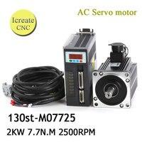 Бесплатная доставка 2.0KW Серводвигатель ЧПУ Комплект 3 фазы электродвигателя 130ST M07725 7.7N.M 2500 об./мин. серводвигатель драйвер