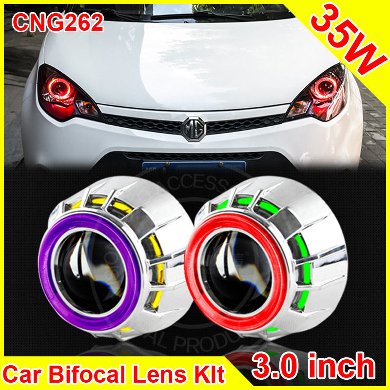 3.0 Inch 35W Car H1 H4 H7 Bi Xenon Projector Lens DIY Projector Headlight Lens E39 E46 Double Angel Eyes CCFL Daytime Fog Light 35w ccfl angel h1 h49005 9006 3 inch bi xenon h7 hid projector parking h4 in car light source