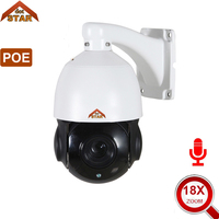 Outdoor High Speed Dome PTZ IP Camera 1080P 18X Zoom 4.5'' Audio ONVIF Motion Detection Waterproof Security Camera IP POE