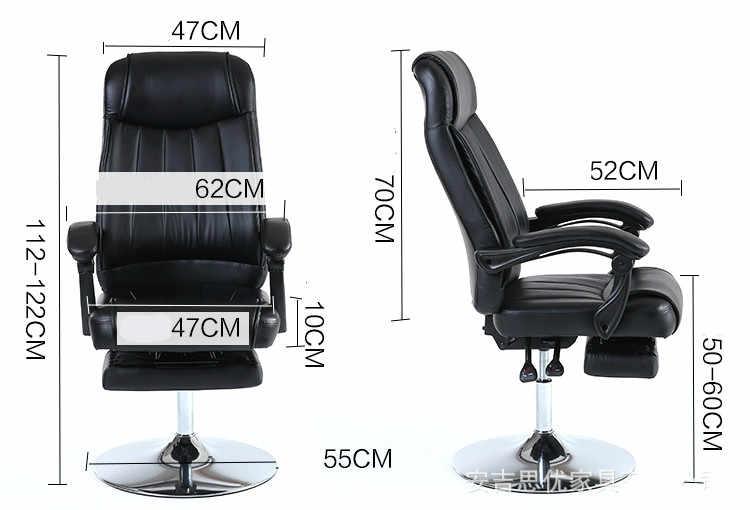 Лежа подъема эргономичный Канцелярия Председатель Регулируемая Лежащая стул компьютера bureaustoel ergonomisch sedie ufficio