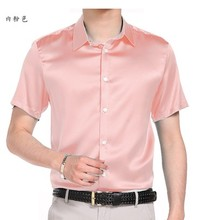 The new 2017 summer pure color silk shirts with short sleeves high-end  cultivate one's morality men's shirts pink