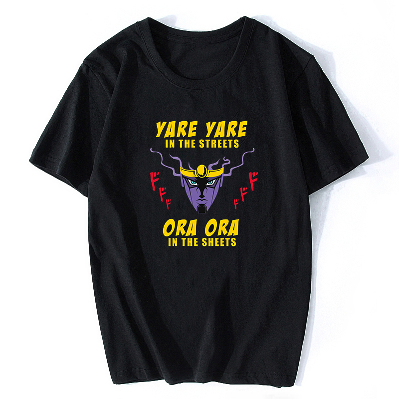 Yare Yare In The Streets Jojos Bizarre Adventure Anime Men's T-shirts Fashion Cool Men Casual Streetwear Aesthetic Clothes
