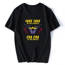 Yare Yare na ulicach Jojos Bizarre Adventure Anime męskie koszulki moda fajne mężczyźni casualowe w stylu Streetwear estetyczne ubrania tanie tanio PORG Krótki O-neck tops Tees Short sleeve Suknem COTTON Na co dzień Drukuj grunge vintage t shirt luxury punk