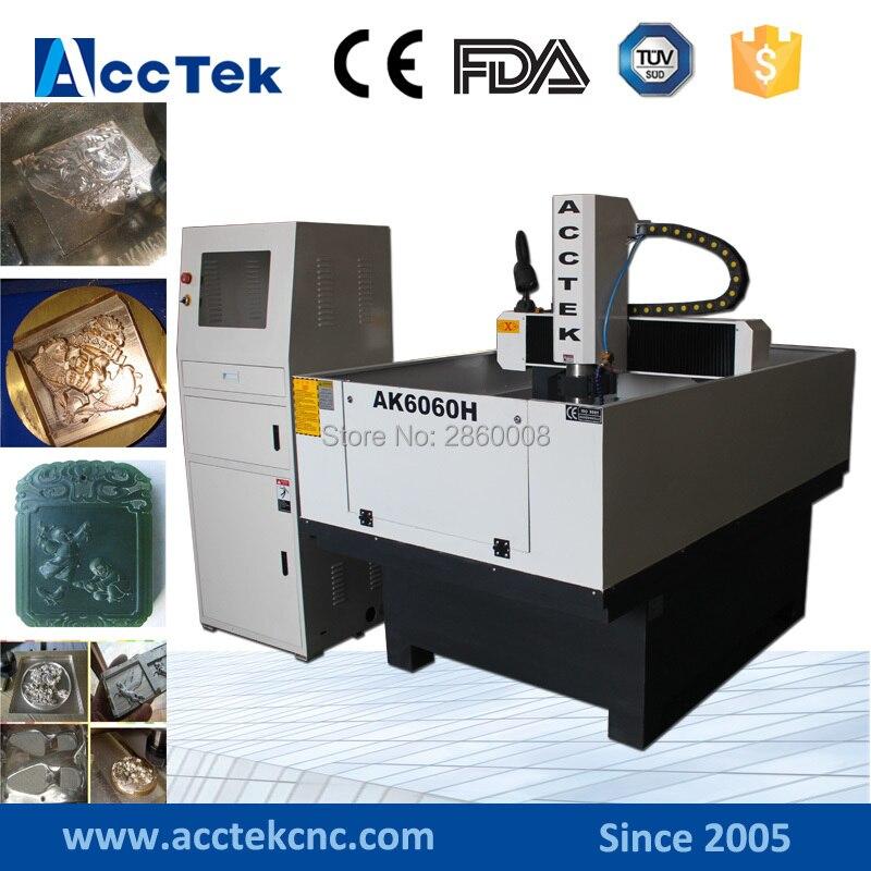 Professional metal shoe mold cnc metal milling machine, 3d CNC router engraver for metal