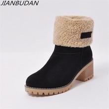 JIANBUDAN Winter warm womens snow boots High quality suede heel Warm shoes Plush fur fashion casual 34-43 size