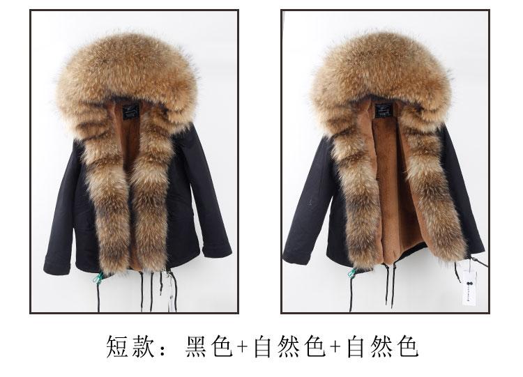 women winter parkas thick coat (17)