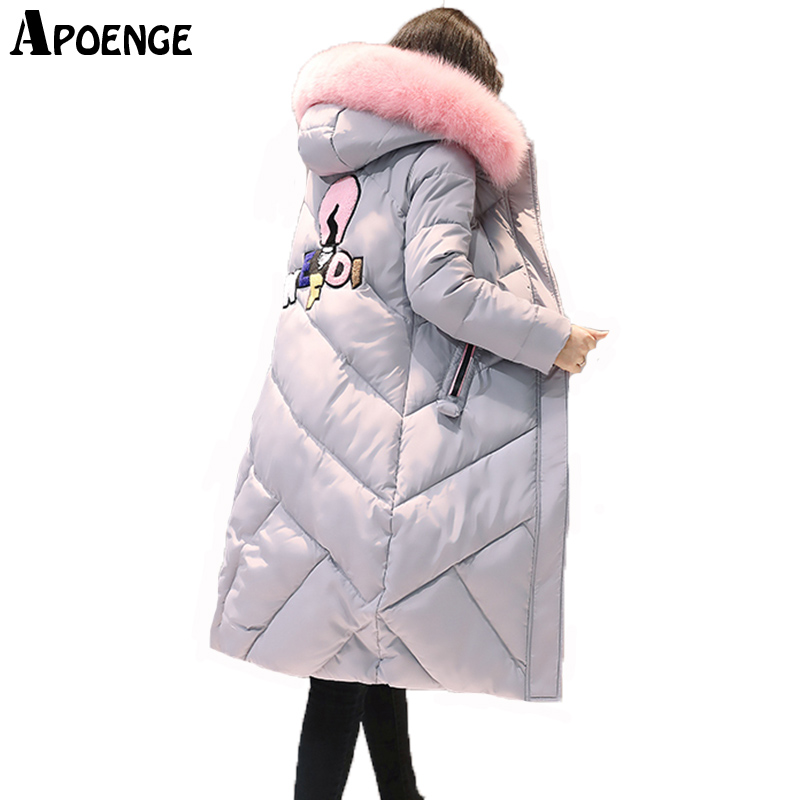 APOENGE Plus Size Women Winter Jacket 2017 Winter Long Thick Coat With Fur Collar Hooded Cartton Cotton-Padded Parka Mujer QN637 akslxdmmd fur collar hooded padded coat 2017 new winter women thick long sleeve mid long jacket plus size female mujer lh988