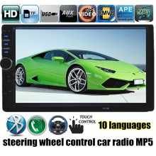 7 Inch Touch Screen Car Radio 2 DIN MP5 MP4 Player USB TF FM reverse priority bluetooth steering wheel control stereo