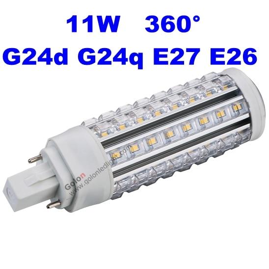 led pl light 11w 6400k lamp 9w 7w 5w 360 degree led pl lamp g24q 3 g24d 3 base 50pcs lot dhl. Black Bedroom Furniture Sets. Home Design Ideas
