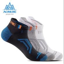 Men Women Sports Socks (3 Pairs/lot) AONIJIE/E4101 Slipper 43% Coolmax Outdoor Hiking