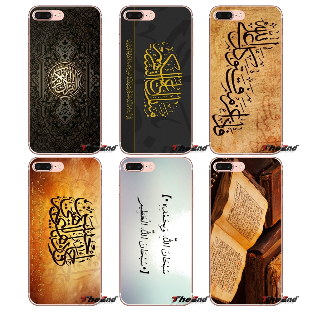 Cellphones & Telecommunications Half-wrapped Case Arabic Quran Islamic Quotes Muslim Accessories Case Covers For Samsung Galaxy S3 S4 S5 Mini S6 S7 Edge S8 S9 Plus Note 2 3 4 5 8