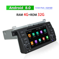 Single Din 7 HD Touch Screen Car DVD Player GPS Navigation for BMW E46 M3 1998~2005 Radio Bluetooth TV AUX Android Auto Stereo