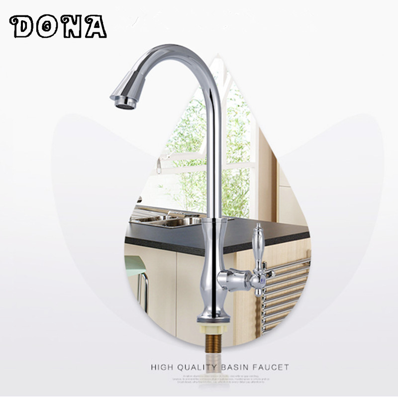 Kitchen accessories Single cold water washbasin faucets single handle chrome sink faucet bath wash mixer tap DONA1408