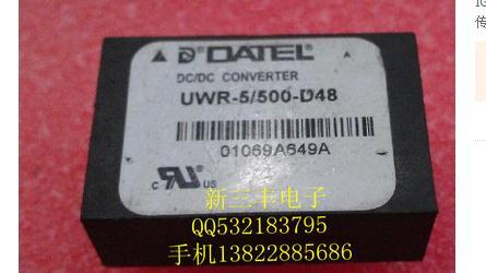 Free shipping!100%New and original   UWR-5/500-D48