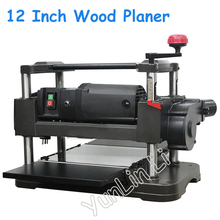 12 Inch Wood Planer 220V 1500W Exquisite Desktop Flat Knife Cutting Machine Industrial/Home Automatic Feeding Woodworking Planer стоимость