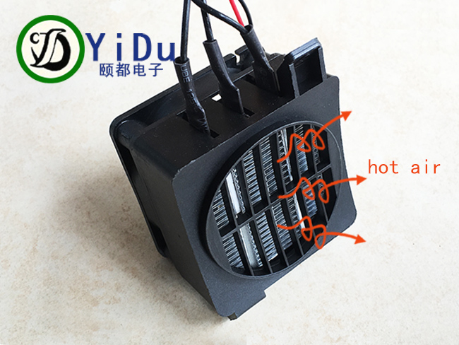 constant temperature Electric Heater PTC fan heater 150W 12V DC Small Space Heating