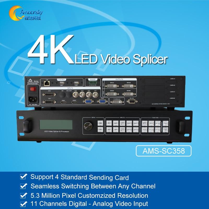 hot sale 4k video processor AMS-SC358 like magnimage led-560e 4k led video processor for outdoor led banner display wavelets processor