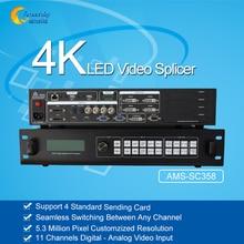 Venda quente 4 k led-560e AMS-SC358 como magnimage processador de vídeo 4 k led processador de vídeo para exibição ao ar livre levou bandeira