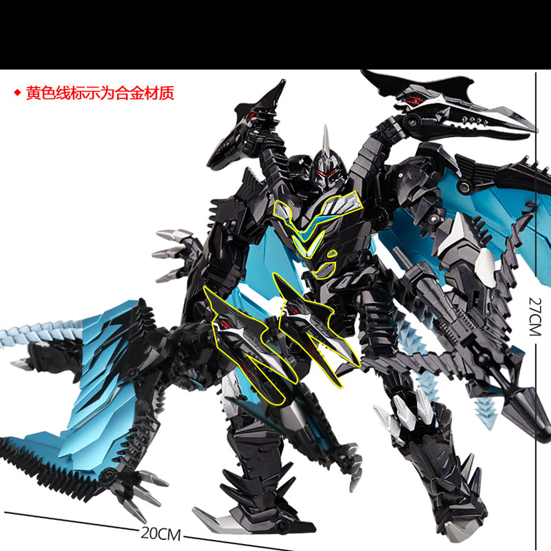 Classic Wei Jiang Transformation Movie Blue & Black Swoop Dinobot Pterosaur Oversize Alloy Edition Action Figure Robot Toys transformation kbb tf camouflage hound movie 4 alloy metal oversize edition action figure deformation boy collect robot toys